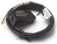 Переключатель газ-бензин карбюраторный STAG 2G (для электронных редукторов)
