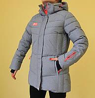 Куртка зимняя женская Azimut 8198-68 серая с розовым код 2025А