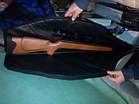 Пневматическая винтовка Crosman Nitro Venom CVW1K77NP