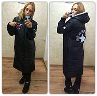 Пальто куртка Converse