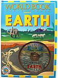 Комплект дитячих енциклопедій англійською мовою «World Book» , фото 3