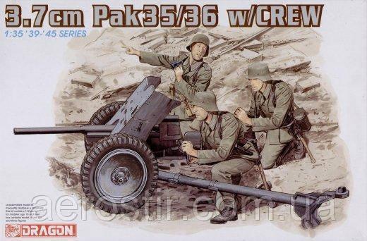3,7cm Pak35/36 w/GREW 1/35 DRAGON 6152