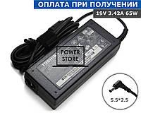 Блок питания Зарядное устройство адаптер зарядка для ноутбука TOSHIBA Satellite T110 19V 3.42A 65W