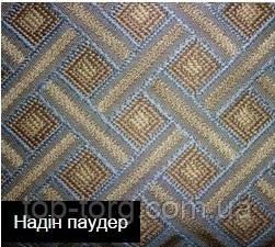 Ткань Надин Паудер