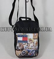 Модная практичная сумка для мужчин