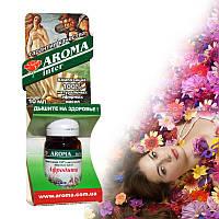 Эфирное масло для женщин Грезы султана