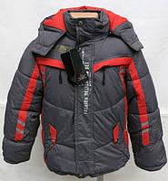Зимняя куртка для мальчика  на 3-4 года
