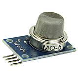 Модуль с датчиком газа MQ5 MQ-5 для обнаружения природного газа метан. Для Arduino, AVR, PIC, ARM и др., фото 2