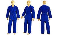 Кимоно для дзюдо синее профессиональное NORIS рост 140 (1)