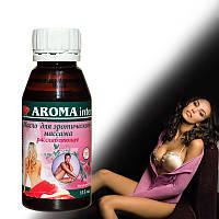 Эфирное масло массажное расслабляющее