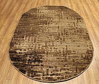 Абстрактный ковер SANDRA 1,5Х2,3