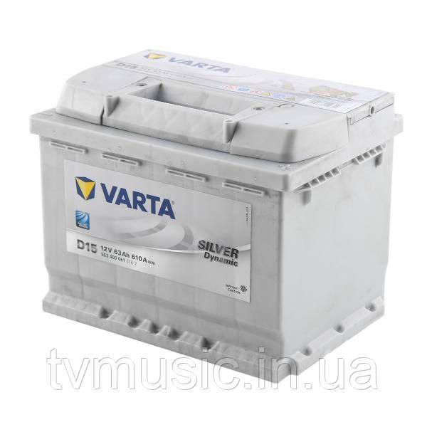 Аккумулятор Varta Silver Dynamic D15 63Ah 12V (563 400 061)