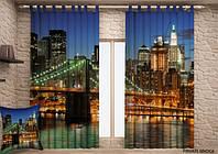 Фото шторы Мост