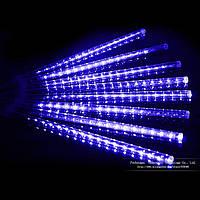 Гирлянда Метеоритный дождь «Тающие Сосульки» LED, 70 СМ Синяя