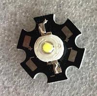 Светодиод 1 Вт  белый на алюминиевой пластине-радиаторе (упаковка-10шт)