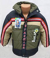 Демисезонная куртка для мальчика L р