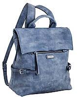 Сумка-рюкзак, серебро 553218