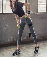 Лосины женские спортивные для фитнеса серые