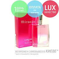 Lancome Miracle Women.  Eau De Parfum 100 ml / Парфюмированная Вода Ланком Миракл 100 мл
