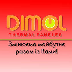 Dimol полотенцесушители