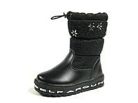 Детские зимние ботинки J&G:B-3313-0