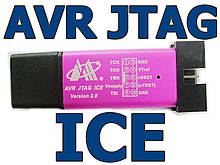 Программатор - отладчик AVR JTAG AVR Studio ICE -алюминиевый корпус