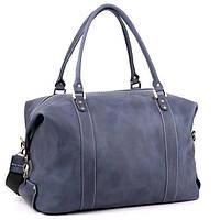 Кожаная дорожная сумка саквояж С1 синий