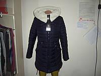 Куртка женская зимняя стеганная украина новая в наличии 44-46-48-50-52-54р!