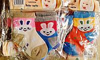 Носочки детские 1-3, трикотажные, весна/осень.