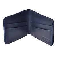 Мужской кожаный кошелек на каждый день 4.1 (4 кармана)  Ночное небо