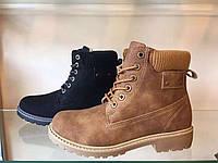 Зимние ботинки оптом Размеры 36-41
