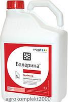 Гербицид Балерина (гербицид Прима)
