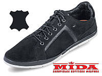 Стильные кожаные кроссовки МИДА 11378(9) 40