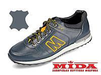 Стильные кожаные кроссовки МИДА 11068(29) 40
