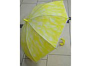 Зонт детский трость Цветок желтенький