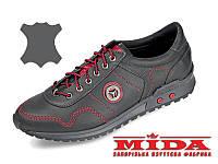 Утепленные кожаные кроссовки МИДА 12100(3) 40