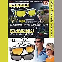 Солнцезащитные антибликовые очки день и ночи для водителей HD Vision Day & Night Lenses 2 pack набор 2 пары, фото 1