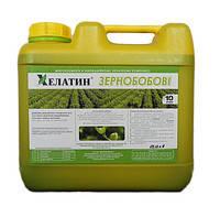 Удобрение Хелатин - Зернобобовые 10 л