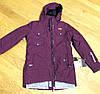 Женская горнолыжная куртка Orage Sequel, размер S, XS