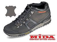 Утепленные кожаные кроссовки МИДА 12071(3) 40