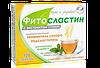 Фитосластин с экстрактом стевии таб № 100