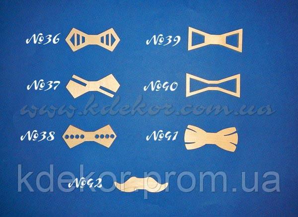 Бабочка-галстук (кроватка-метелик) №37 заготовка для декора