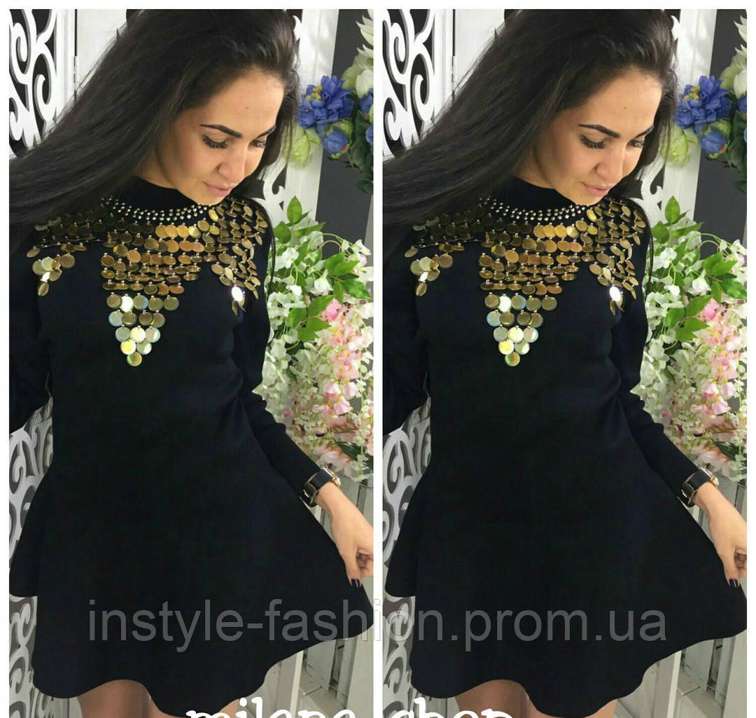 Женский костюм кофта и юбка-солнце с паетками и бусинами черный