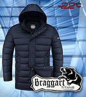 Куртка большого размера харьков