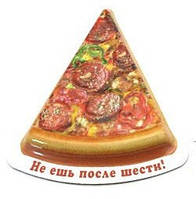 """Магнит """"Пицца""""."""