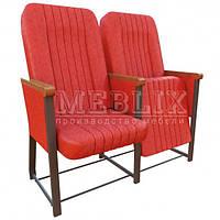 Кресла для актовых и конференц залов МАГНУМ - УНИВЕРСАЛ