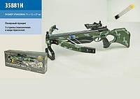 Арбалет -  Игровой набор 35881H