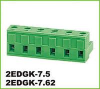 Клеммник 2EDGK-7.5-03P-14 (GMSTB 2.5/3-ST) /Degson/