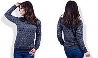 Стильная однотонная женская кофта с дырочками
