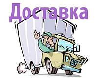 Доставка курьером не осуществляется, только Новая почта и Укрпочта